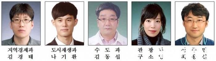 4.7월중 열심히 일한 공무원 선정 현황.jpg