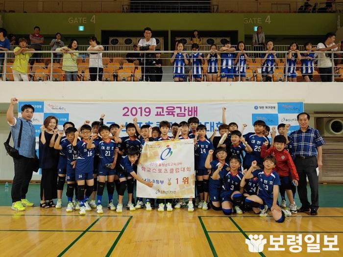 2019 교육감배 학교스포츠클럽 피구대회 우승.jpg