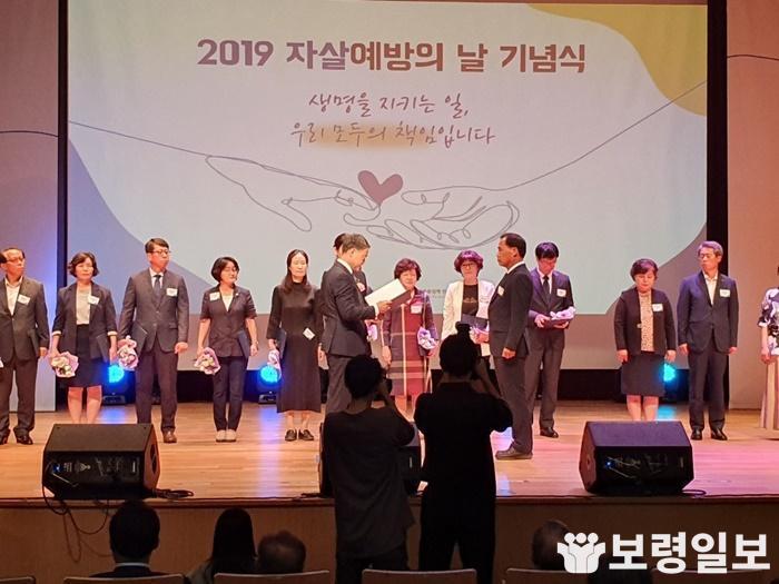 1.자살예방사업 우수기관 선정.jpg