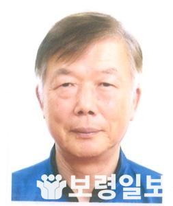 2. 제3대 토정 이지함상 수상자 최용구 씨.jpg