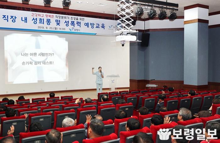 2019 직장 내 성희롱 및 성폭력 예방교육 1.jpg