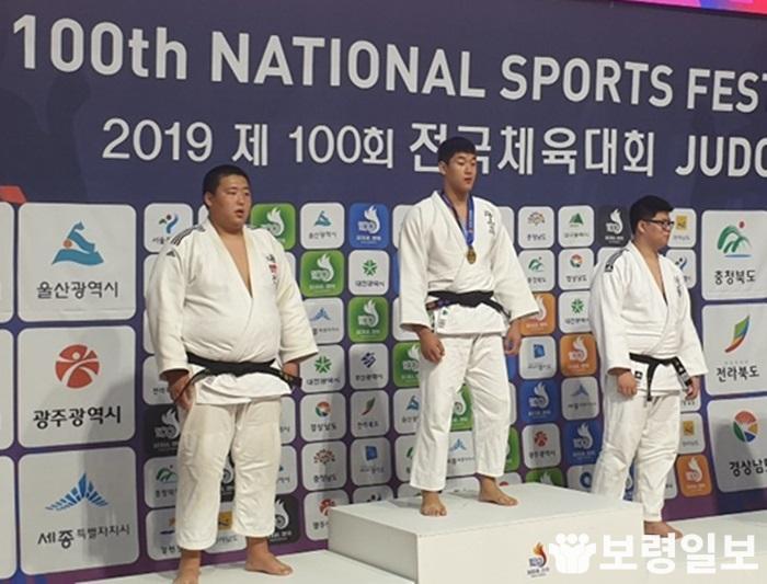 4-1.전국체전 유도 2관왕 달성한 이남훈 선수.jpg