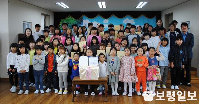 4.친환경 로컬푸드 학교급식데이 그림그리기 대회.JPG