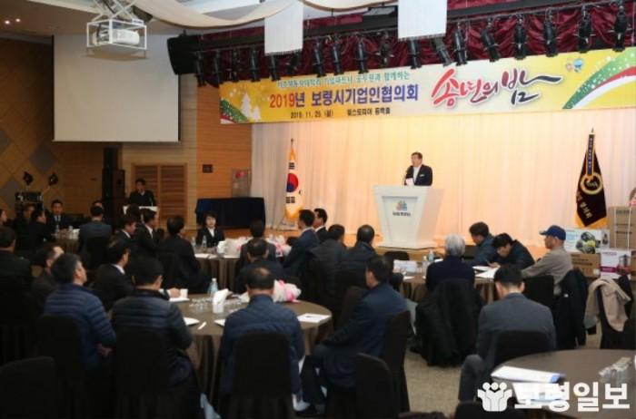 1.기업인협의회 워크숍 및 송년의 밤.jpg