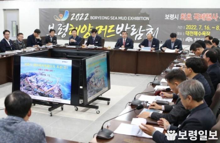 해양레저 복합단지 타당성 조사용역 보고회.jpg