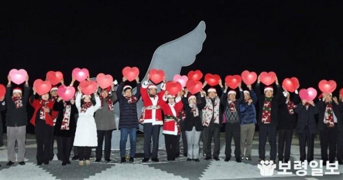 1-5.대천겨울바다 사랑축제.jpg