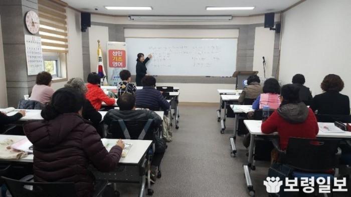 2-1.평생학습관 성인 기초 영어.jpg