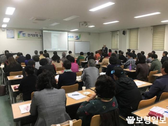 2.만세보령 농업대학 교육 장면.JPG