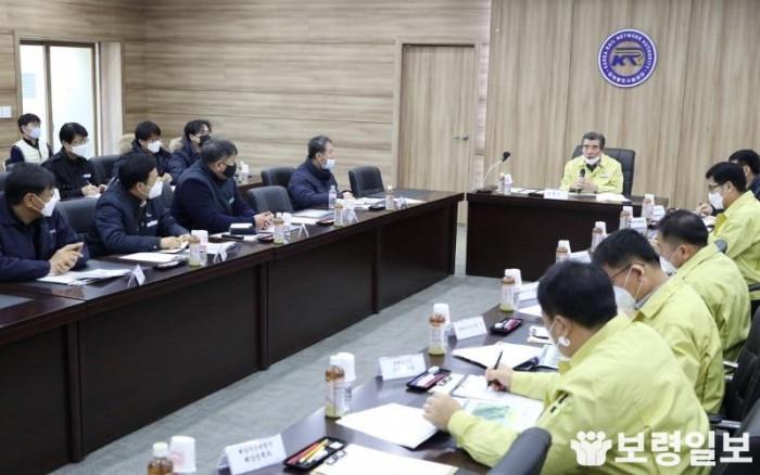 해빙기 안전점검2(장항선개량 2단계 철도건설사업 3·4공구 건설현장).jpg
