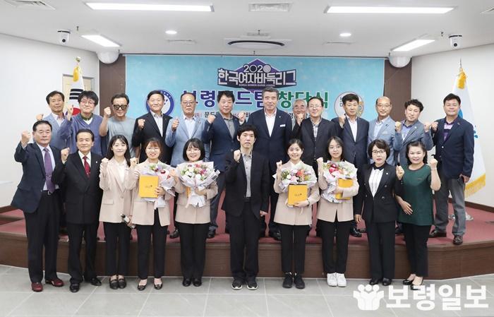 1.한국여자바둑리그 보령머드팀 창단식.JPG