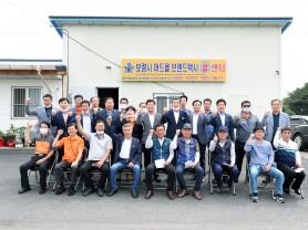 보령지역 개인․법인 택시, 콜센터 하나로 통합 운영