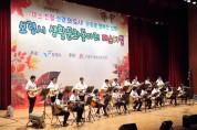 생활문화 동호회 페스티벌 개최