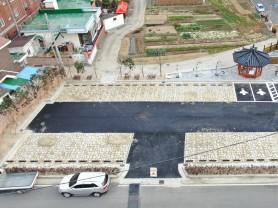 궁촌마을 녹색스마트 주차장 준공