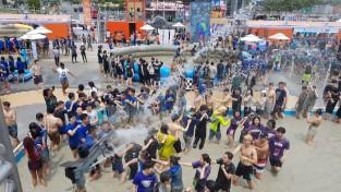 [포토뉴스] 제22회 보령머드축제, 머드체험시설 개장식