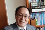 [김성윤 칼럼] 대한민국에 정의의 기강부터 세워야 한다