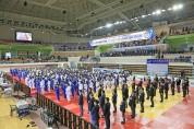 2019 회장기 및 2020 국가대표 1차 선발전 유도대회