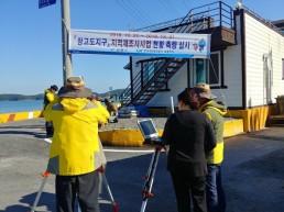 장고도지구 지적재조사사업 '완료'