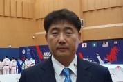 임희대 유도 총감독, 충남 최초 국제심판 인터내셔널@획득
