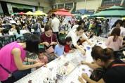 제4회 도서관 책문화 한마당 개최‥오는 19일