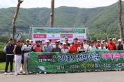 '2019 천안신문 아마추어 골프대회' 성료...박찬엄 씨 우승 차지