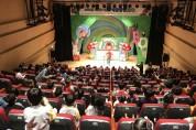 뮤지컬 공연 통해 올바른 식습관 교육 실시