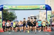 【포토뉴스】 제18회 보령머드임해마라톤 대회 개최