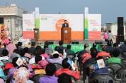 원산도 선촌 복지회관, 섬마을 평생학습축제 개최