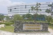 [인사] 충남교육청, 7월 정기인사 단행