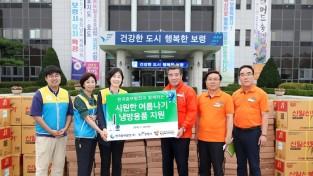 [포토뉴스] 한국에너지재단, 저소득 가정에 냉방용품 전달