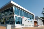 보령국민체육센터, 다음달 1일부터 임시휴관