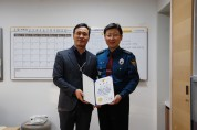 보이스피싱 범죄예방 국민은행 팀장, 보령경찰서장 표창 수상