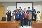 보령교육지원청Wee센터, 2020 보령' 꿈키움 멘토링 멘토단' 위촉식 및 협의회
