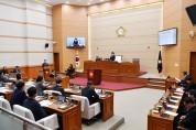 보령시의회, 2020년 첫 임시회 개회