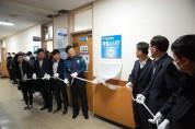 보령경찰서, '디지털성범죄 특별수사단' 전격 가동