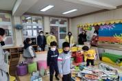 보령교육지원청, 관내 긴급돌봄 운영학교 방문해 실태 점검