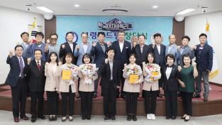 '보령판 신의 한수 선보인다'…한국여자바둑리그 보령머드팀 창단