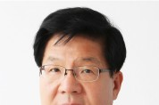 김한태 의원 대표발의 '고령친화도시 조성 지원 조례안' 입법 예고