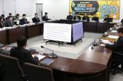 '지속가능한 도서 개발 및 난개발 방지' 위한 토론회 개최