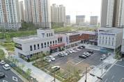 행정복합지역으로 급부상한 대천4동 행정복지센터 개관