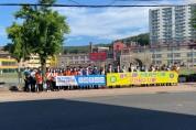 개학기 스쿨존 등 교통안전 캠페인 전개