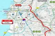 국도 현안 해결 기대감 높아졌다...1730억투입 행정력총동원