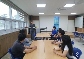 섬마을 평생학습센터, 잠수기능사 양성과정 운영