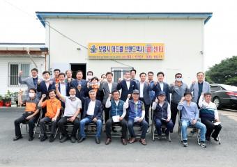보령지역 개인․법인 택시 콜센터 하나로 통합 운영