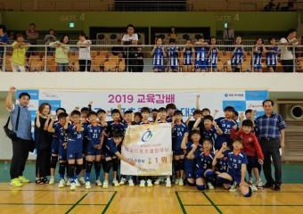 대천초, 교육감배 학교스포츠클럽대회서 피구 우승!