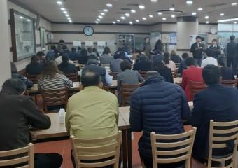 [포토뉴스] 보령시, 코로나19 확산방지 청사 구내식당 비대면 운영